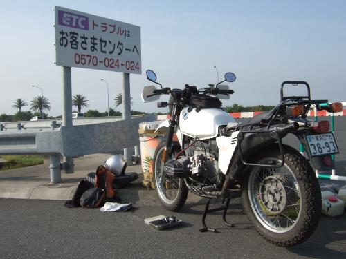 DSCF1785_1.jpg