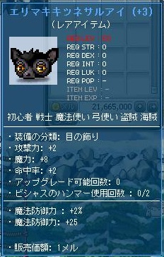 Maple110407_225800.jpg