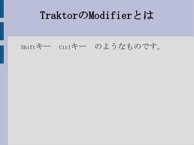 PCDJ_Vol1_資料_MIDI_10