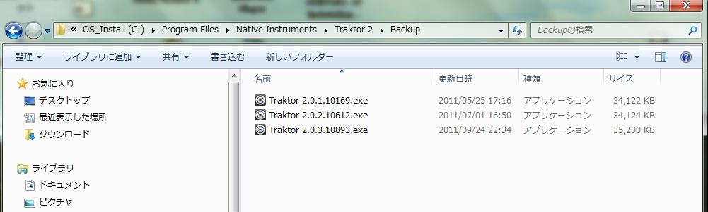 Rollback2.jpg