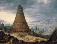 バベルの塔 2