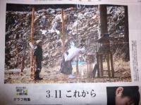 東日本大震災 神社