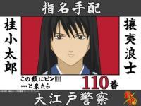 katsura_1024.jpg