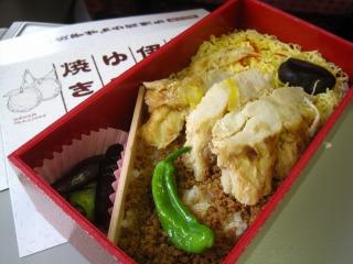 伊達鶏ゆず味噌焼き弁当 02
