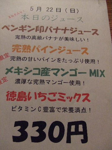 2011_05260022.jpg