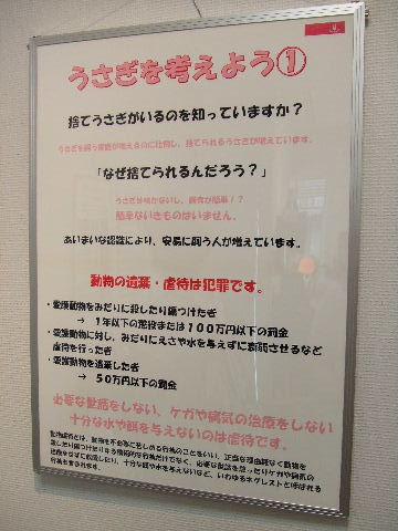 2011_07160012.jpg