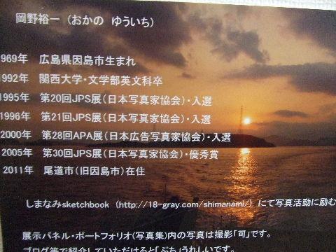 2011_07160015.jpg