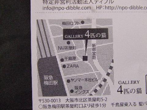 2011_07160048.jpg
