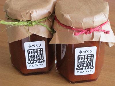 1107川村農園Cafe5