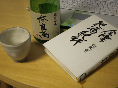 1107会津の酒