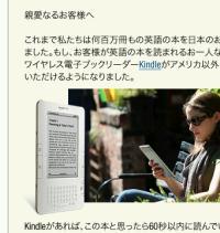 amazon_20091015101646.jpg