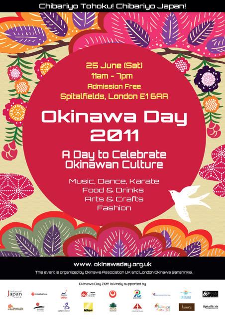 Okinawa Day 2011 poster