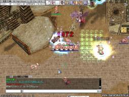 screenloki859_20090802233856.jpg