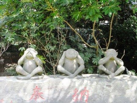 日吉神社坂本町1