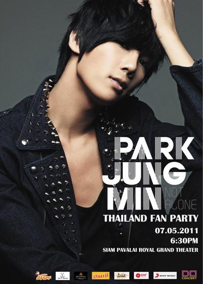 PJM poster_new_re1