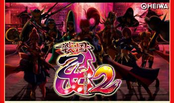 CR戦国乙女2