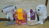 okashi-04-3