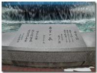 希望の泉と電波塔-2-