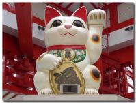 デカまねき猫-2-
