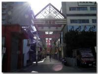 大須商店街-3-