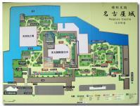 名古屋城-1-