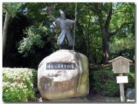 清正公の像