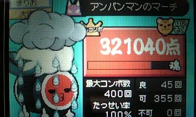 DVC00003_20091010162740.jpg