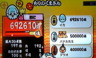 DVC00010_20091010162829.jpg