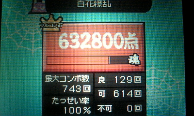 DVC00033_20091021204929.jpg