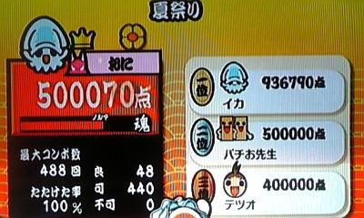 DVC00037_20091021204928.jpg