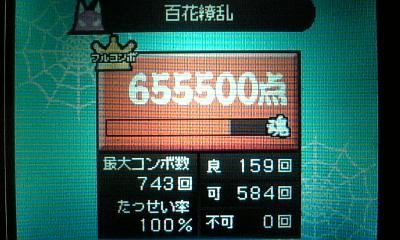 DVC00040_20091021204956.jpg