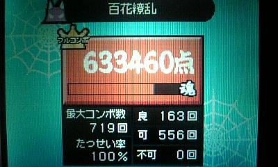 DVC00041_20091021204956.jpg