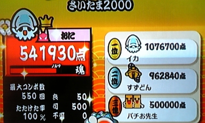 DVC00041_20091023211752.jpg
