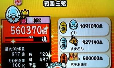 DVC00042_20091023211752.jpg