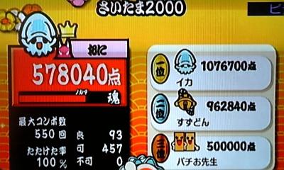 DVC00049_20091023211752.jpg