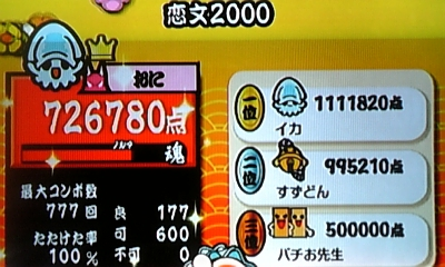 DVC00052_20091024214947.jpg