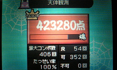 DVC00054_20091024214946.jpg