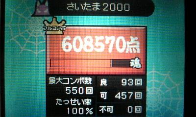 DVC00060_20091028222952.jpg