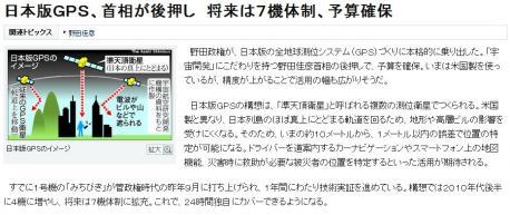 asahi20111126.jpg