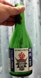 09山形日本酒