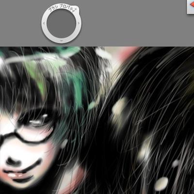 スクリーンショット(2011-11-13 17.51.22)