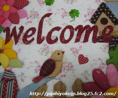 120104pipihiyo-2.jpg
