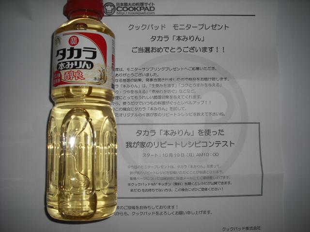 DSCF0057.jpg