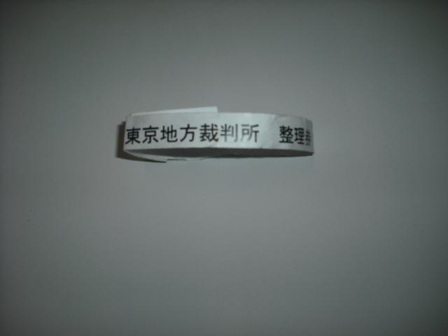 DSCF0085.jpg