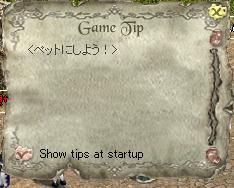 いきなり?_?
