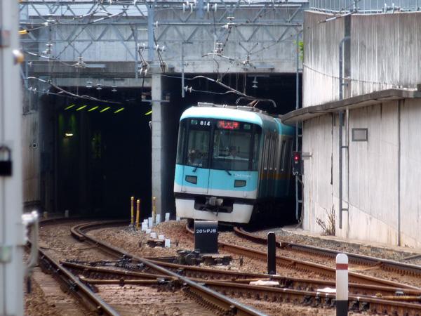 京阪京津線山科出入口