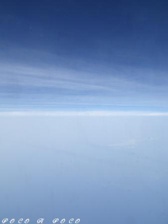 上空の青空