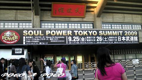 SOUL POWER 2009
