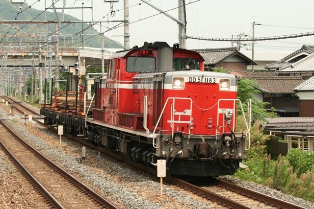 DD51 kourin