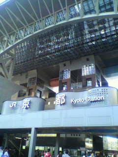JR京都…
